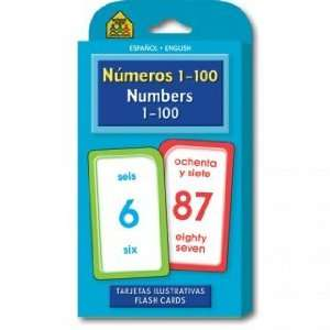 meros 1 100   Numbers 1 100:  Sports & Outdoors