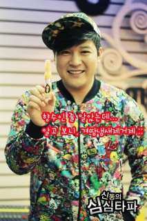 12PLUS Super Junior   Donghae Yesung Ryeowook Sungmin Eunhyuk Shindong