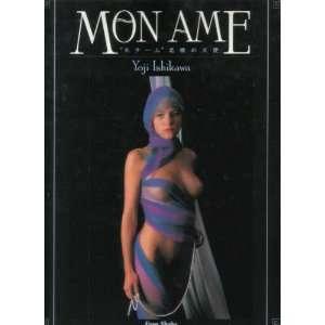 Mon Ame: Yoji Ishikawa: Books