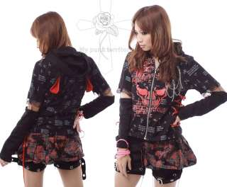 Cyber Punk Bunny INK Gothic Lolita Visual Kei Jacket