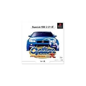 Option Tuning Car Battle Spec R (SuperLite 1500) [Japan