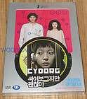 DIARY Kim Seon a KOREAN 2 DISC S.E DVD SEALED items in WOORIDVD
