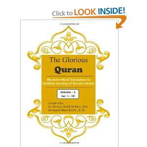 The Glorious Quran Word for Word Translation to facilitate
