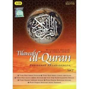 Al Quran Vol 2 Al Quran Music