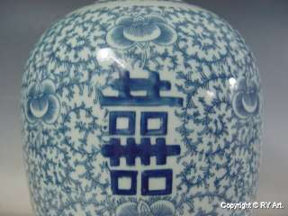 PAIR CHINESE BLUE WHITE PORCELAIN MELON JARS 15 H