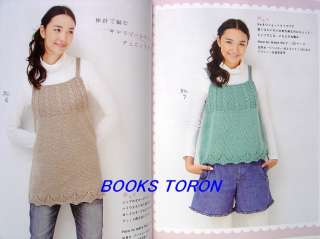 Winter Knit Style/Japanese Crochet Knitting Book/860