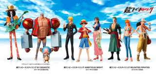 ONE PIECE Super Styling Ambitious Might Nico Robin ANIME MANGA FIGURE
