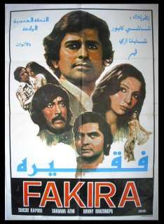 Fakira (Shashi Kapoor) Lebanese Hindi Movie Poster 70s