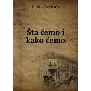 Åta Ä?emo i kako Ä?emo Pavle ArÅ¡inov Books