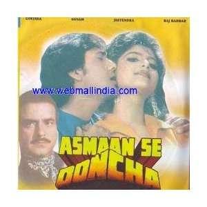 Jeetendra, Raj Babbar, Govinda, Mehul Kumar, Madhu Movies & TV