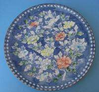 Large Round Charger Platter Decorative Blue Toyo Japan