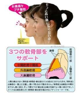 Nose UP Clip Lifting Shaping Clipper Japan HOT ART PIN