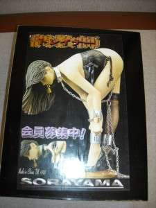 HAJIME SORAYAMA  LADY SLAVE  Statue fully Assembled and PAINTED MINT
