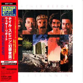 Weather Report Tale Spinnin 2007 JAPAN Mini LP CD L/E W/ Obi DSD RMT