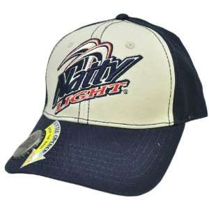 Beer Built In Bottle Opener Relaxed Fit Tan Navy Blue Hat Cap Sports