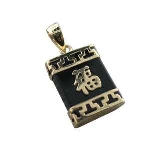 Onyx Greek Key Capped Fortune Squared Pendant, 14k Gold