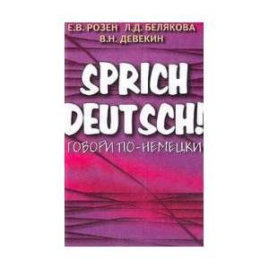 German speaking Sprich deutsch / GOVORI PO NEMETsKI Sprich