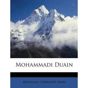 Duain (Urdu Edition) (9781179338712): Moulana Ghousavi Shah: Books