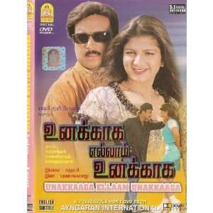 Format): Karthik, Ramba, Vivek, Goundamani, Sundar C.: Movies & TV