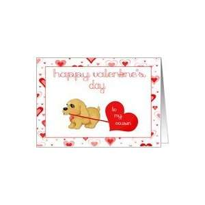 Little Puppy Dog Cousin Valentines Day Love Card Greeting