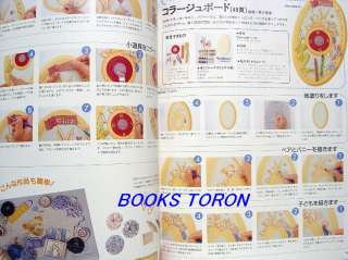 Tole Painting Country Craft Special 2/Japan Book/d80