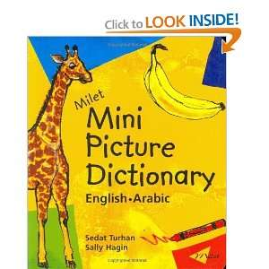 Picture Dictionary (English Arabic) [Board book] Sedat Turhan Books
