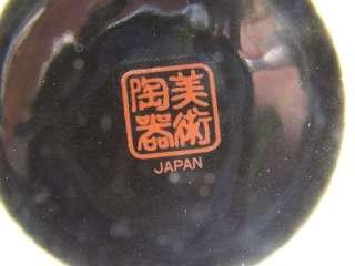 Japanese Peacocks Black Vase