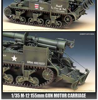 35 SCALE M12 GUN MOTOR CARRIAGE US ARMY PLAMODEL TOY