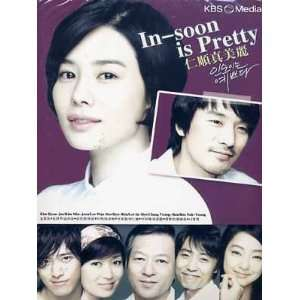 IN SOON IS PRETTY KOREAN DRAMA 8 DVDs w/English Subtitles