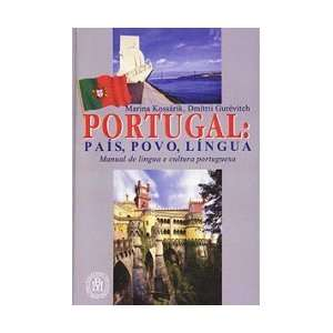 Portugal Country people language / PORTUGALIYa Strana