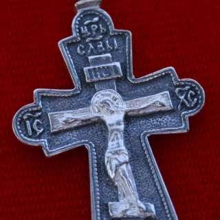Orthodox Cross Russian Crucifix Silver Icon Pectoral IC