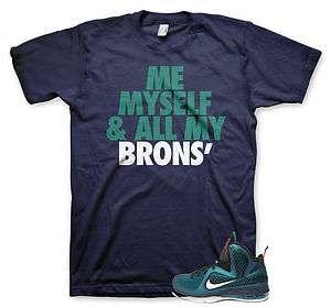 Swingman Galaxy Foamposite T Shirt Nike Jordan Lebron 1 2 3 4 5 6 7 8