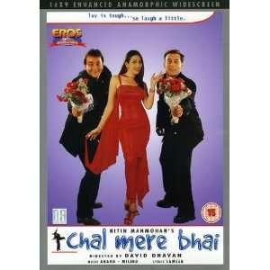 Chal Mere Bhai Sanjay Dutt, Karishma Kapoor, Shakti