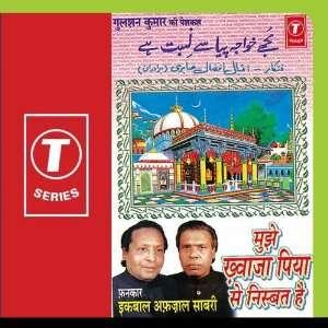 Mujhe Khwaja Piya Se Nisbat Hai: Iqbal Sabri: Music