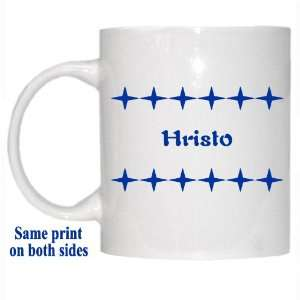 Personalized Name Gift   Hristo Mug: Everything Else