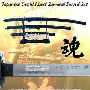 Orchid Last Samurai Katana Sword Set w/ Kanji
