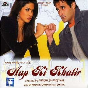 Aap Ki Khatir: Original Soundtrack: Music