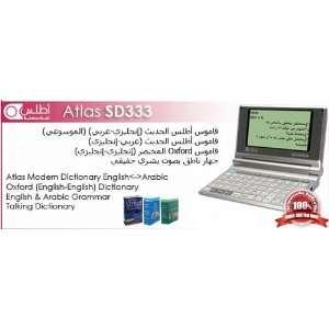 Atlas Dictionary English, Arabic SD 333 Electronics