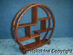 B3 Jichi Wooden Classical Chinese Curio Display Shelf
