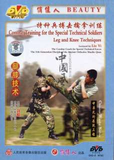 Combat Training Special Technical Soldiers Vol. 3 DVD