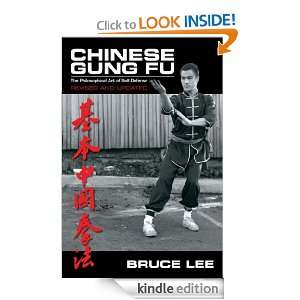 Gung Fu   Revised and Updated Bruce Lee  Kindle Store
