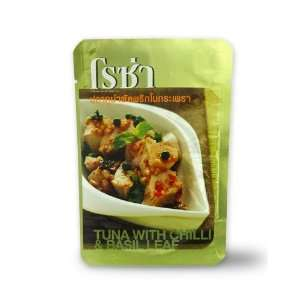 Roza Tuna with Chilli & Basil Leaf 3.7 Ounce Pouches (Pack