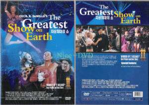 The Greatest Show On Earth DVD, SEALED Charlton Heston
