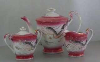 Japan Luster Tea Pot Set Sugar Creamer Nippon Pink Blue Eyes