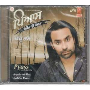 Pyaas  In Search of Destiny [Audio Cd] By Babu Maan