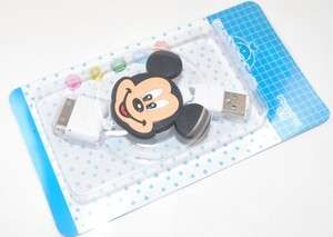 Mickey Mouse Retractable USB, Cartoon Data Line Charging Cable iPod