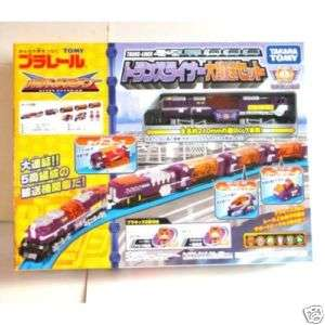 TOMY PLARAIL HYPER GUARDIAN TRANS LINER BIG TRAIN SET