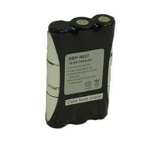 Replacement PLUS (HIGH POWER) 2 Way Radio battery GPS & Navigation