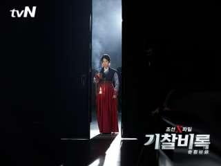 Secret Investigation Record Korean Drama Eng Sub 6 DVDs