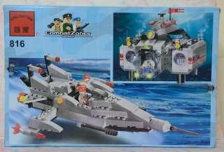 EN816 Enlighten Blocks Toy   Combat Zones Series   Submarine